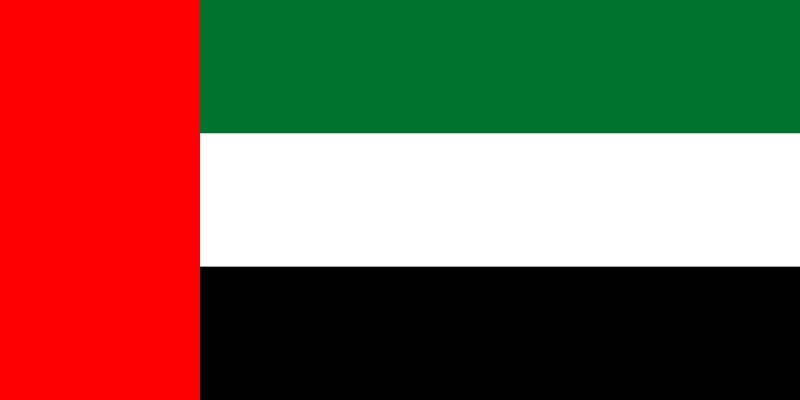 ABOUZEID-Flag_of_the_United_Arab_Emirates